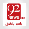 Watch Channel 92 News Live Stream