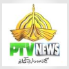 Watch PTV News Live Stream