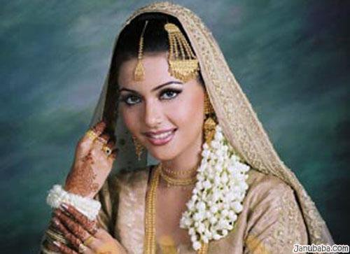 Nida Yasir Wedding Picture 1290
