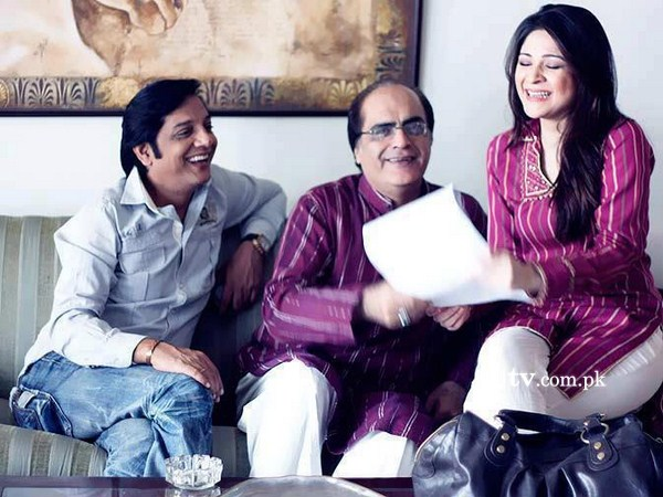 Bulbulay Image