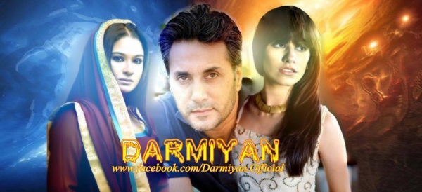 Darmiyan Serial cover by ARY