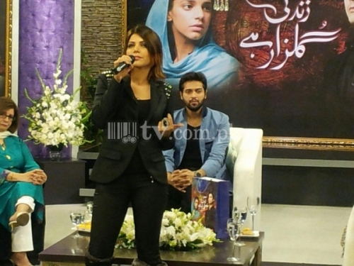 Zindagi Gulzar Hai Promotion on Jago Pakistan Jago Picture 9