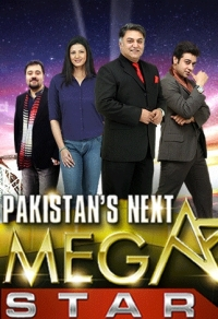 Pakistan Next Mega Star
