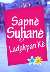 Sapne Suhane Ladakpan Ke fan club