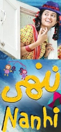 Nanhi reviews