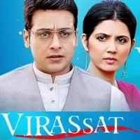 Virassat fan club