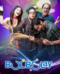 Bulbulay episodes | watch full episodes of Bulbulay