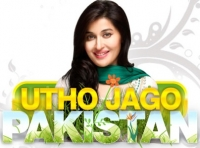 Utho Jago Pakistan fan club
