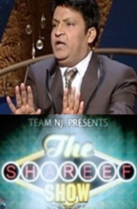 The Shareef Show