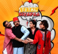 Total Siyapaa cast