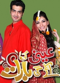 Annie Ki Aayegi Baraat episodes | watch full episodes of Annie Ki Aayegi Baraat