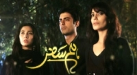Humsafar comments