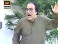 Bulbulay Episode 209 in High Quality 12 may 2013
