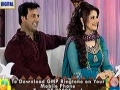 Good Morning Pakistan Eid Special - 11th August 2013