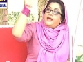 Bulbulay Episode 202 in High Quality 24 March 2013