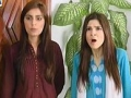 Bulbulay Episode 236 - 29th July 2013