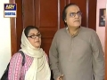 Bulbulay Episode 206 in High Quality 21 April 2013