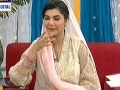 Good Morning Pakistan - 11th July 2013
