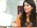 Utho Jago Pakistan With Dr. Shaista - 9th July 2013