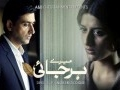 Mere Harjai Drama OST Title Song
