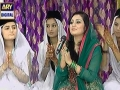 Good Morning Pakistan 17th July 2013 (Special Wedding Ceremony With Javeria)