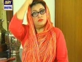 Bulbulay Episode 239 - 1st August 2013