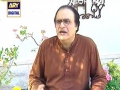 Bulbulay Episode 207 in High Quality 28 April 2013