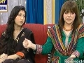 Good Morning Pakistan 19th July 2013