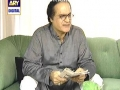 Bulbulay Episode 208 in High Quality 5th may 2013