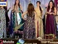 Good Morning Pakistan Eid Special - 10th August 2013