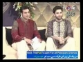 Muskurati Morning With Faisal Qureshi - 14th August 2013