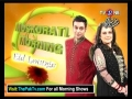 Muskurati Morning With Faisal Qureshi - 10th August 2013 Eid Special