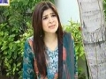 Bulbulay Episode 231 - 24th July 2013