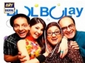 Bulbulay Eid special episode – 28th october 2012