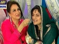 Good Morning Pakistan - 12th August 2013