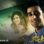 Khushi Aik Roag Wallpaper 2